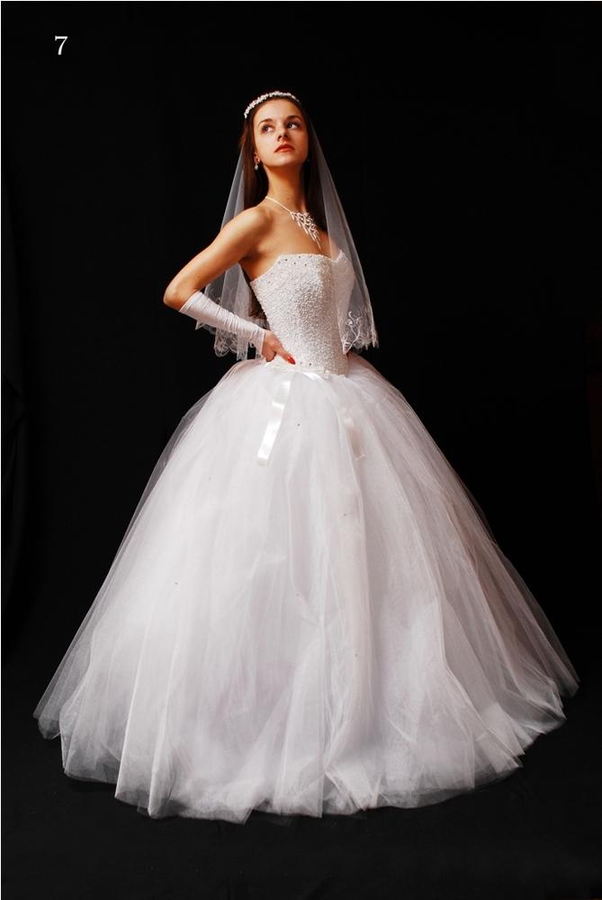 аватарка невеста: